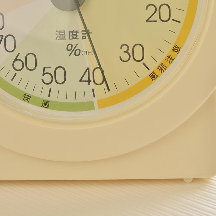湿度管理が必要な理由